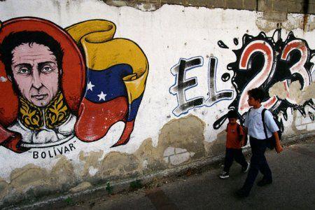 Grafiti bolivariano en el 23 de Enero (Caracas, Venezuela)